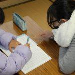 子ども家庭支援センター「希望館」
